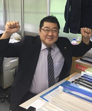 東京 営業